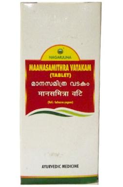 Nagarjuna Manasmitra vatakam