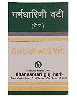 Dhanwantri Gujarat Herbals Garbhdharini Vati