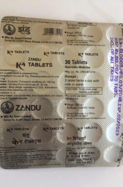 Zandu K 4 Tablets