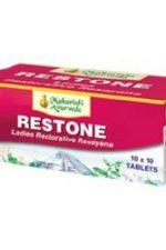 Maharishi Ayurveda Restone Tablet