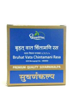 Dhootapapeshwar Vrihat Vatchintamani Ras