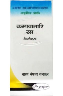 Nagarjun Kampvatari Tablet