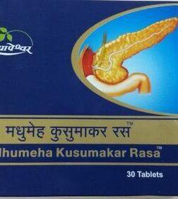 Dhootapapeshwar Madhumeha Kusumakar Ras
