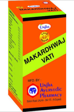 Unjha Makardhwaj vati ( Gold coated )