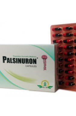 SG Phyto Palsinuron