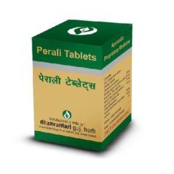Dhanwantri Gujarat Herbals Perali tablets