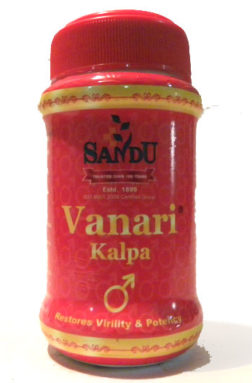 Sandu Vanari kalpa