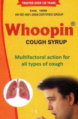 Sandu Whoopin syrup