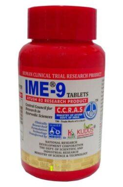 Kudos IME 9 ( 120 tablets )