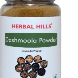 Herbal Hills Dashamoola Powder