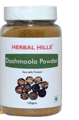 Herbal Hills Dashamoola Powder