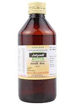 Nagarjun Jatyadi Oil