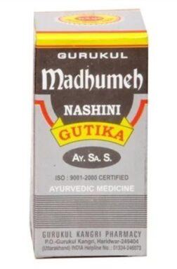Gurukul Madhumehnashini Gutika