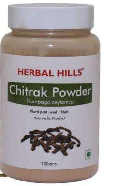 Herbal Hills Chitrak Powder