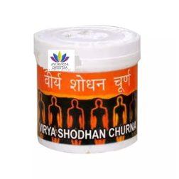 Vyas Virya Shodhan Churna