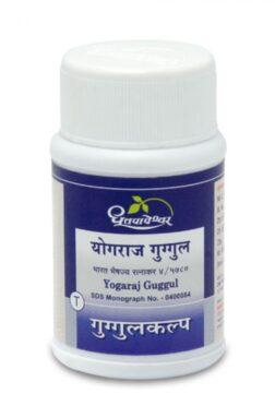 Dhootapapeshwar Yogaraja  Guggul