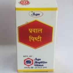Unjha Praval Pisthi