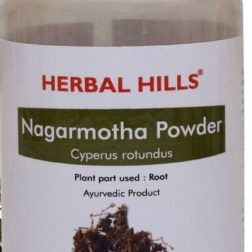 Herbal Hills Nagarmotha Powder
