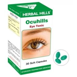 Herbal Hills Ocuhills Soft gel Capsule
