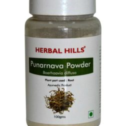 Herbal Hills Punarnava Powder