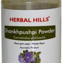 Herbal Hills Shankhpushpi Powder