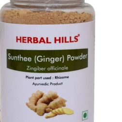Herbal Hills Sunthee Powder