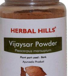 Herbal Hills Vijaysar Powder