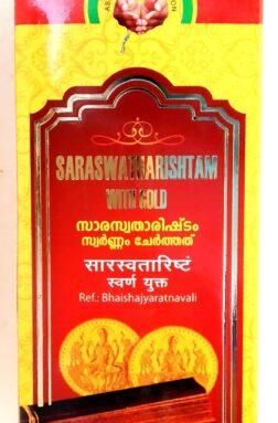 Vaidyaratnam Saraswatharishtam  Gold